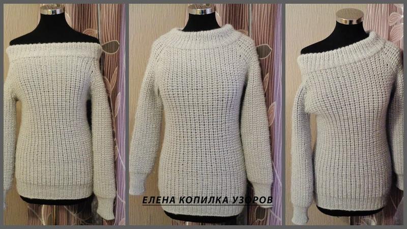Свитер с открытыми плечами реглан сверху / Off-shoulder Raglan sweater at the top