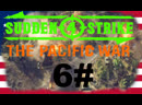 SUDDEN STRIKE 4 Pacific War USA Schlacht um Saipan 6