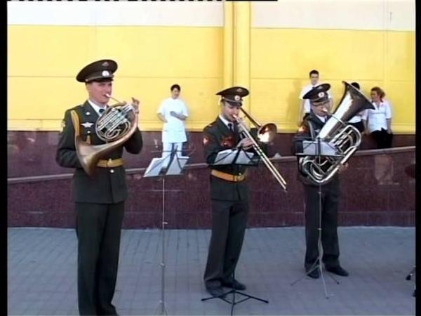 военный оркестр - марш авиаторов Всё выше