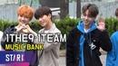 봄처럼 풋풋한 신인들의 출근길, 원더나인·원팀 (1THE9·1TEAM, MUSIC BANK)