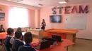 Первый в городе STEM-центр открылся для пинских школьников