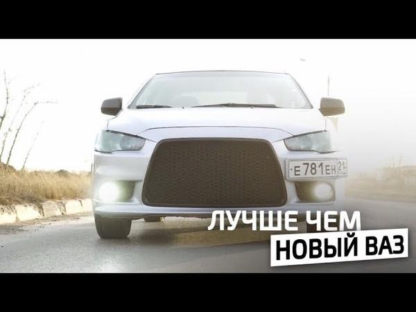 Mitsubishi Lancer X за 400 тысяч рублей Anton Avtoman