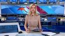 Новости 15.06.2019. 15.00. Главные новости дня 1 канал. Новости сегодня.