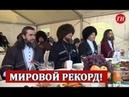 В Чечне прошел самый массовый конный поход