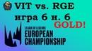 VIT vs. RGE Must See | Week 6 LEC Summer 2019 | Чемпионат Европы LCS EU | Vitality Origen