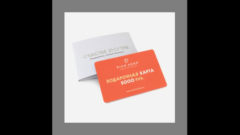 Изготовление смарт карт для отельного бизнеса страховых компаний мед.учреждений и не только