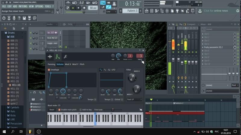 Клауд бит, сведение / Cloud_rap instrumental (Audio mixing)