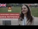 Анна Петренко: инвестиционный консультант в Лондоне, нетворкинг, погода в Англии, бег