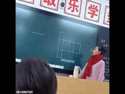 Как проходят уроки геометрии в Китае