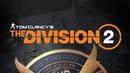 The Division 2: Облачный игровой сервис | MegaDrom