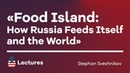 Lecture Food Island How Russia Feeds Itself and the World