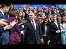 Путин на Медиафоруме независимых региональных СМИ ОНФ Полное видео