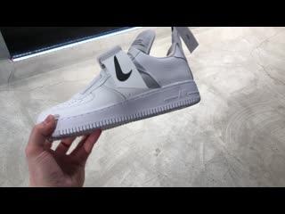 Nike air force 1 utility white and black