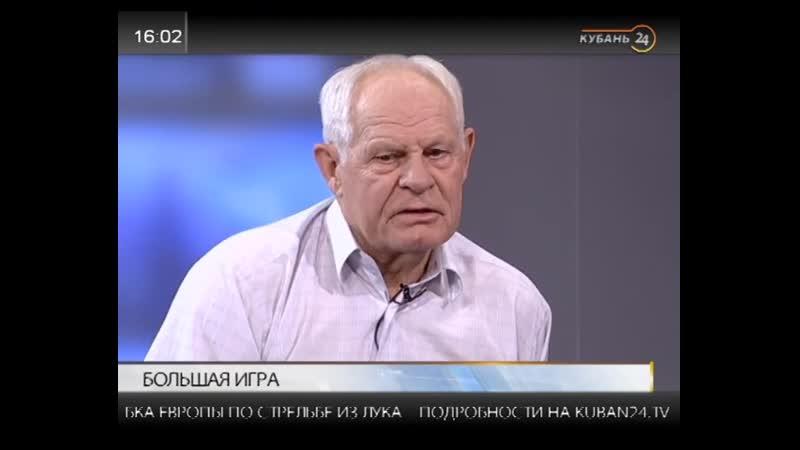 Александр Тарасиков в программе Тема дня на Кубань 24