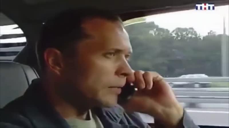 Вы не правы, всего доброго (хорошее настроение, Дружко, лысый, ведущий обматерил, телефонный звонок, призраки, экстрасенсы).