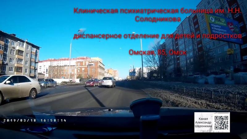 Очередная авария с яндекс такси 18 03 2019