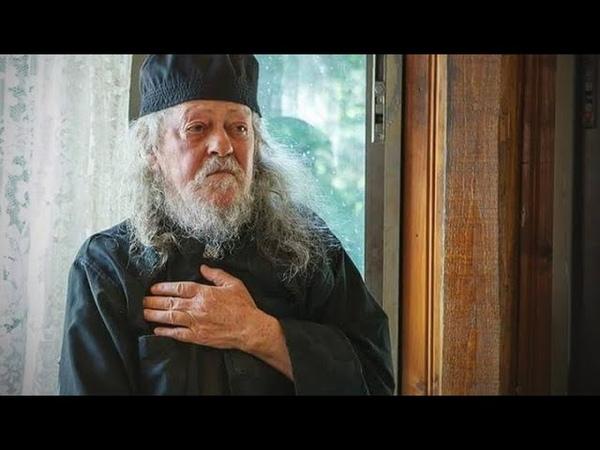 Афонский старец Гавриил. Почему болеют раком?
