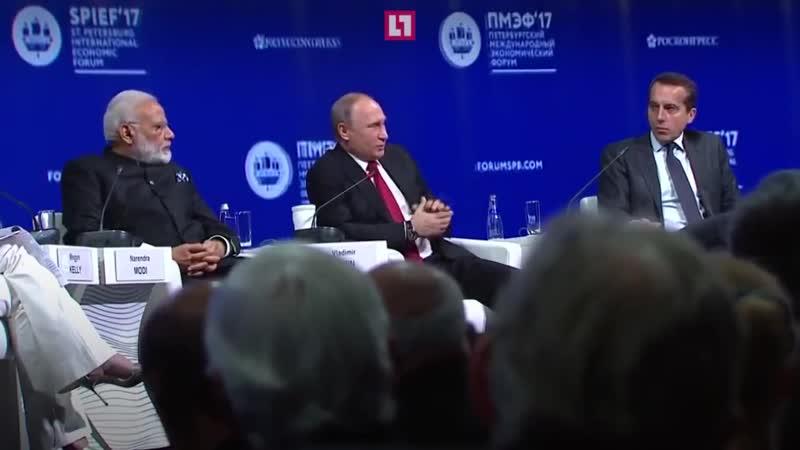 Путин шутит лучше КВН!