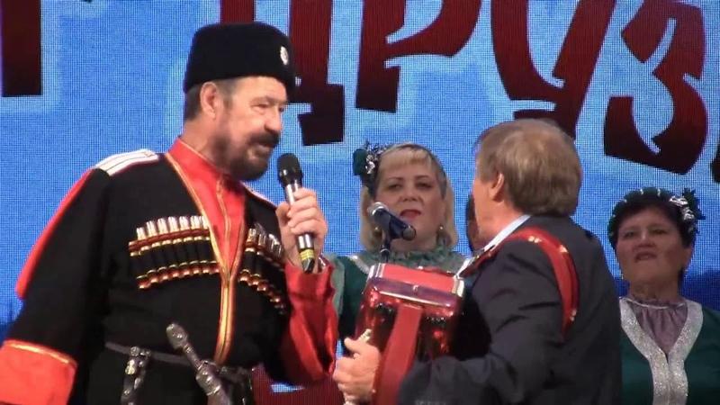 Хор Лад г Шадринск Завалинка собирает друзей 9 июня 2019