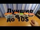 Лучшие портативные колонки копии JBL с Китая до (10$)!!!новая тачка AGADGET!!!