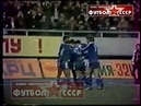 1984 Арарат Ереван Динамо Москва 5 2 Чемпионат СССР по футболу