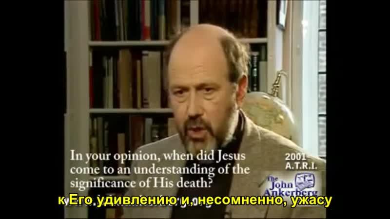 Н Т Райт Когда Иисус осознал что Ему предстоит Крест