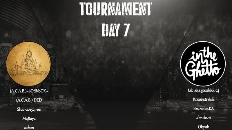 Punisher Турнир 5х5 | День 7 | WaltDisney_ vs Ghetto