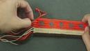 คลิปถักเป้ Wayuu 11