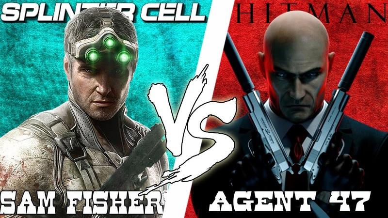 [Игровой турнир] 1/4 Сэм Фишер (Splinter Cell) vs Агент 47 (Hitman)