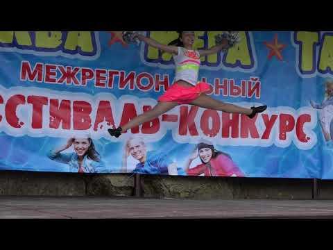 ЧИР ФРИСТАЙЛ Чудо аква мега танцы Ростов на Дону Нарезка