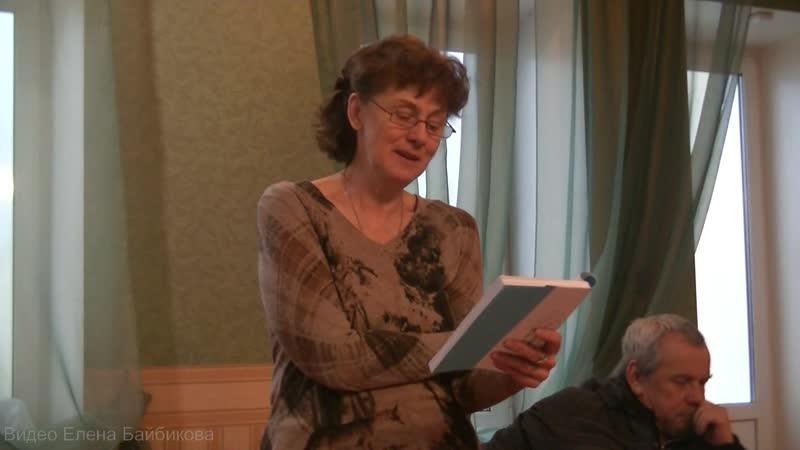 Тайна старой богадельни - Мария Амфилохиева