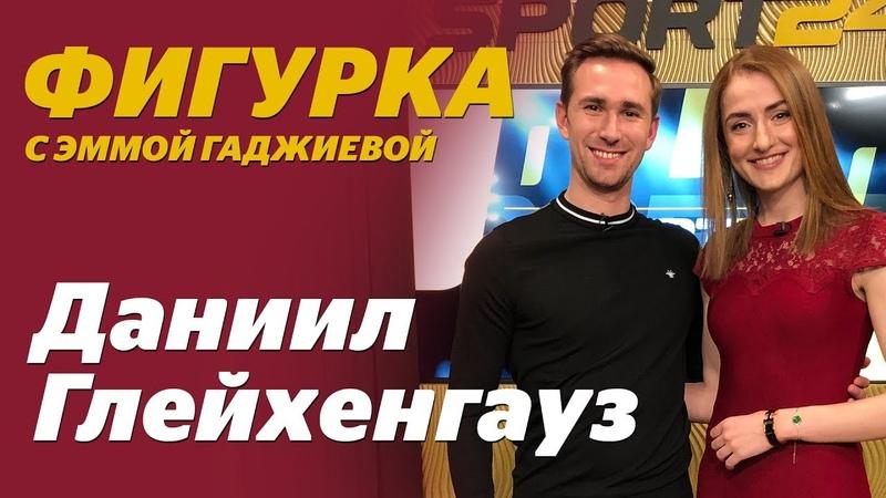 Как Загитова готовилась к ЧМ кто самый самый в группе Тутберидзе Глейхенгауз в ФИГУРКЕ Sport24