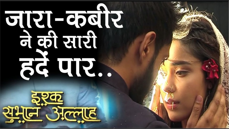 Ishq Subhan Allah Serial Upcoming Twist 18th April Full Episode   On Location Shoot