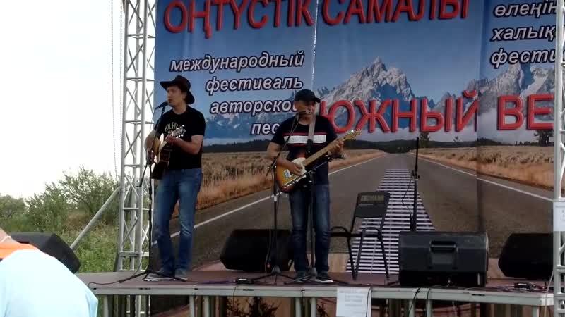 Птица Дуэт Исключение г Шымкент Фестиваль Южный ветер 2019