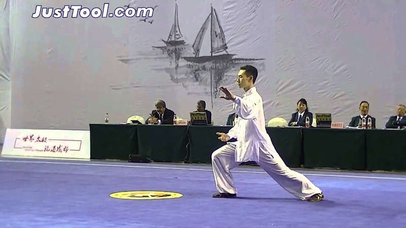 1st World Taijiquan Championships (2014) - Men's Group A Optional Taijquan - 1st Place (Gold) CHN