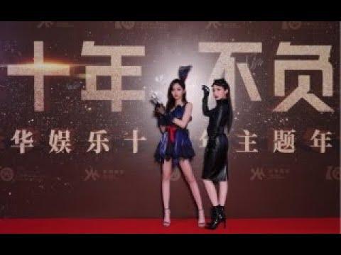 [Fancam] 190601 Yuehua Annual Meeting @ ChengXiao, Meiqi Xuanyi