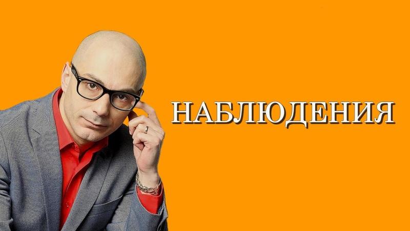 Итоги дня кража века на Украине и другие увлекательные события