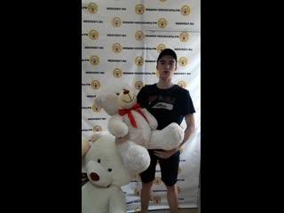 О качестве и цене медведя - отзыв покупателя плюшевого мишки в Чебоксарах. Наш сайт мишки-чебоксары.рф