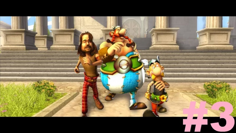 Доктор Мабус 3 Asterix at the Olympic Games ReStart