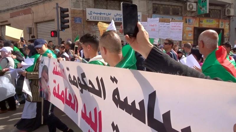 Manifestations Oran Algérie 05 04 2019مظاهرات وهران الجزائر