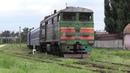 Тепловоз 3ТЭ10М 1103Б на ст Кишинёв 3TE10M 1103B at Chisinau station