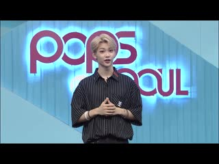 [190917] stray kids » felix » pops in seoul