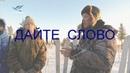Программа Надымской студии телевидения на которой мы поговорили важности военно патриотического воспитания молодёжи для дальнейшего развития гражданского общества