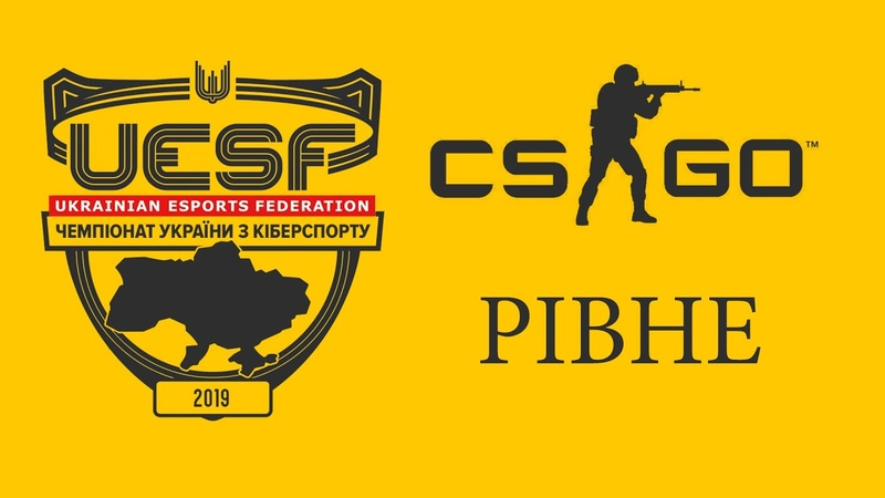 [UA] RIVNE REGIONAL CS:GO QUALIFIER misery - kd1 - Upper Bracket final - bo3 by@ LilinetLoran
