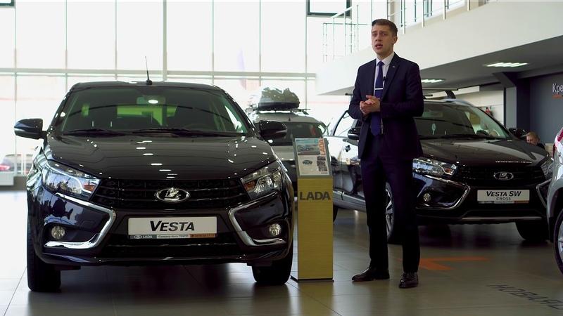 Продавец-консультант Роман Лаврухин приглашает Вас за новой LADA в Сильвер-Авто ЦЕНТР