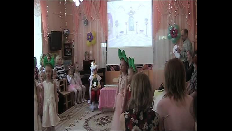 Сашенька, выпускной 2