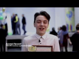 V Всероссийский юбилейный конкурс