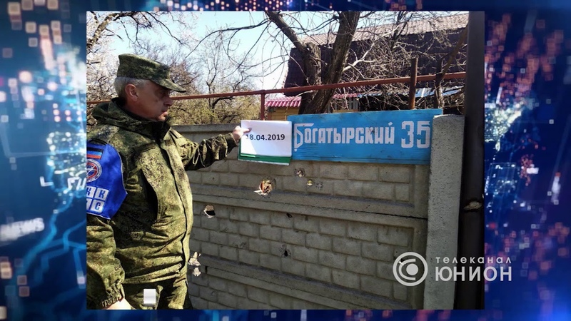 Нарушения ВСУ зафиксировали в ОБСЕ. 18.04.2019, Панорама