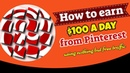 Pinterest for beginners - earn $100 a day using free traffic