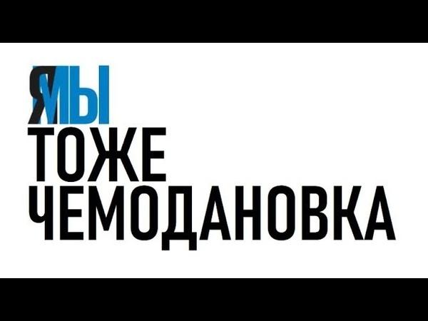 Митинги в Чемодановке! Цыгане пытались изнасиловать беременную женщину и убили местного жителя